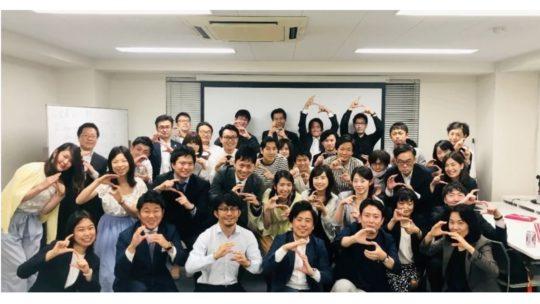 S級産業医#2/小橋正樹産業医「会社を動かさないと産業医じゃない?! 」