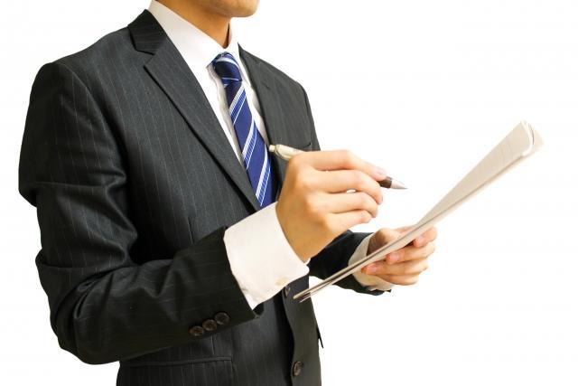 【業務改善はここから着手】働き方改革を具体的に実践するためのアイデアをご紹介